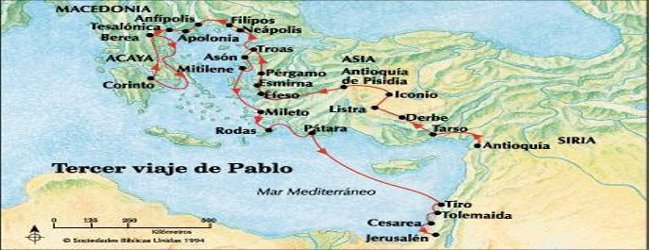 Viaje misionero a corinto pictures to pin on pinterest for Cuarto viaje de san pablo